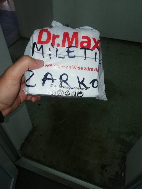 Кризни штаб: Нема новооболелих, лекови из Рашке подељени корисницима